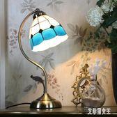 地中海風格臥室床頭臺燈裝飾燈具新款溫馨創意個性 xy5761【艾菲爾女王】