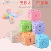 積木玩具 方塊積木兒童積木塑料玩具1-2益智力男孩女孩3-6拼插拼裝7-8-10歲 繽紛創意家居