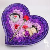 520節禮品100朵香皂花禮盒一枝花加燈加熊框架求婚表白創意生日【韓衣舍】