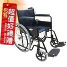 來而康 喬奕 機械式輪椅 FZK-106...
