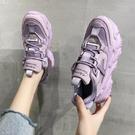 老爹鞋女ins潮2021春季新款韓版百搭紫色超火鬆糕厚底休閒運動鞋 伊蘿 99免運