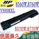 HP VH08 電池(保固最久)-惠普,8560W電池,8570W電池,8760W電池,8770W電池,HSTNN-IB2P,HSTNN-F10C,VH08XL