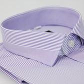 【金‧安德森】紫色變化領條紋窄版長袖襯衫