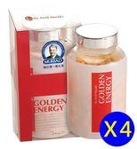 穆拉德國際集團一氧化氮金動力,四罐優惠組