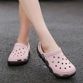 洞洞鞋女夏天海邊沙灘涼鞋一腳蹬兩穿拖鞋護士花園鞋鳥巢包頭拖鞋
