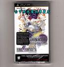 【PSP原版片】☆ 太空戰士IV 太空戰士4 完全收藏輯 FF4 ☆日文亞版全新品【含初回封入特典】