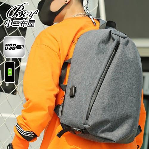 單肩包 大容量防盜USB充電後背包胸包【NQA5157】