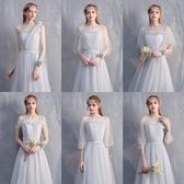 洋裝仙氣質伴娘服 新款春季灰色婚禮伴娘團姐妹裙中長款畢業禮服女 麥琪精品屋