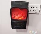 爆款火焰暖風機USB迷你暖風機Flame heater電動取暖器 雙十二折扣多多