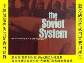 二手書博民逛書店The罕見Soviet System in Theory and