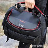 相機包 相機包佳能80D800D6D2EOS單反77D750D5D4原裝單肩防水便攜攝影包 igo 歐萊爾藝術館