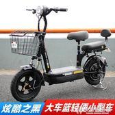電動車女士迷你小型電動自行車電動成人車電瓶車FBA igo快意購物網