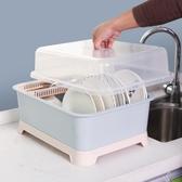帶蓋碗碟架放碗架收納盒瀝水架裝碗筷收納箱廚房碗櫃置物架wy【快速出貨】