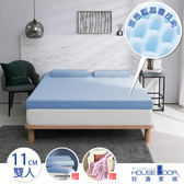 House Door 防蚊防螨11cm藍晶靈涼感記憶床墊全配組-雙人雪花藍
