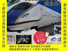二手書博民逛書店鐵道peer罕見北陸新幹線Y224665