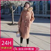 免運★梨卡 -【韓國製】超顯瘦中長版不起毛球牛角扣大毛領毛呢外套風衣長大衣AR021