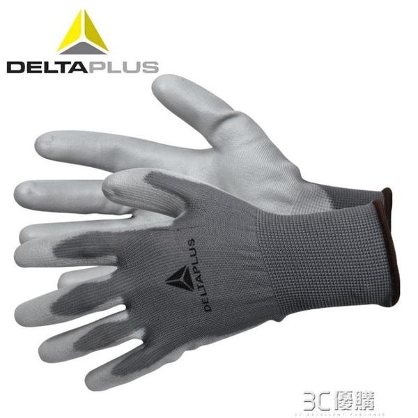 代爾塔 PU涂掌耐磨手套工業透氣建筑針織勞保工地工作防護手套 3C優購