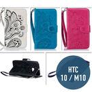 HTC 10 / M10 孔雀花花皮套 插卡 支架 錢包 側翻皮套 手機套 保護套 手機殼 保護殼