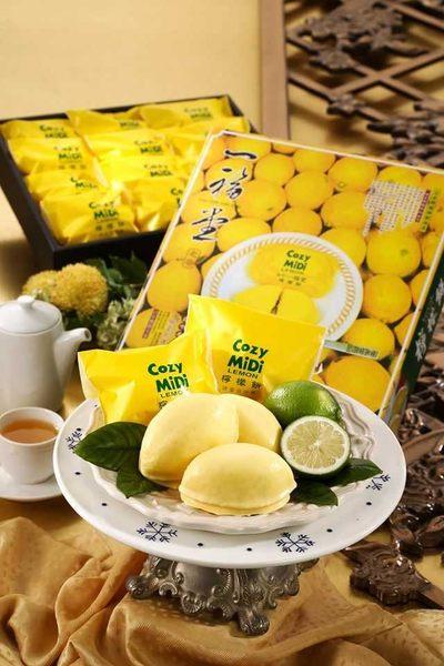 一福堂檸檬餅6入