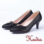 kadia.氣質高雅-小羊皮金屬V口尖頭高跟鞋(8515-91黑色)