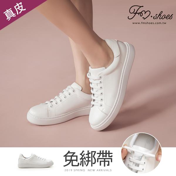 休閒鞋.真牛皮彈性鞋帶小白鞋-FM時尚美鞋-Collection.Chosen