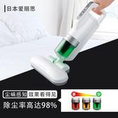 除螨儀家用床鋪床上吸塵器高頻拍打吸除螨蟲機小型igo 220V 曼莎時尚