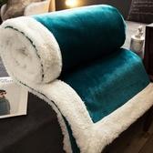 法蘭絨加厚冬季毛毯單人宿舍學生午睡小被子保暖辦公室珊瑚絨毯子ATF 青木鋪子