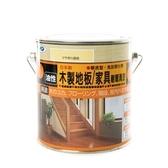 日本 ASAHIPEN 木質地板耐磨清漆 透明 亮光 0.7L