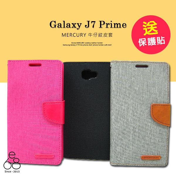E68精品館 韓國 MERCURY 牛仔紋皮套 三星 Galaxy J7 Prime 手機皮套 軟殼 手機支架 翻蓋皮套