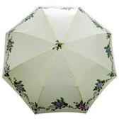 金德恩 夏日必備晴雨兩用抗UV刺繡傘 (隨機色出貨)