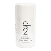 Calvin Klein CK 2 中性體香膏 75g【娜娜香水美妝】