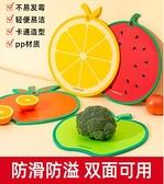 菜板家用切菜板案板水果塑料面板寶寶粘板兒童輔食砧板
