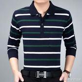 中年男士長袖T恤襯衣領秋衣上衣中老年男裝簿大碼條紋打底衫外穿 美芭
