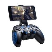 [富廉網]【FOXXRAY】狩獵鬥狐藍牙遊戲控制器 FXR-SGP-03