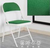 靠背折疊椅子家用便攜簡易電腦椅凳子座椅餐椅會議辦公培訓椅跳舞igo  蓓娜衣都