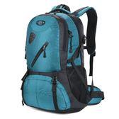 新款輕便戶外登山包45l徒步旅行雙肩背包防水男女野營旅游包「Top3c」