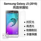 【妃凡】衝評價!高品質 三星 SAMSUNG Galaxy J3 (2016) 保護貼 高透光 亮面 另有 霧面 螢幕貼