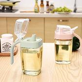 廚房用品 方形玻璃醬油醋調味壺(大) 520ML 醬料瓶 醬油罐  【KFS173】123ok