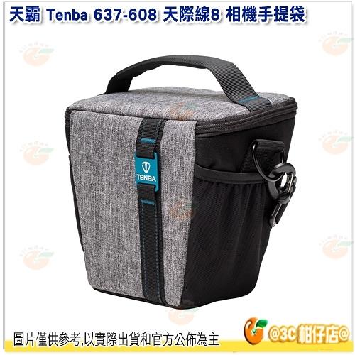 天霸 Tenba Skyline 8 Top Load 637-608 天際線8 相機手提袋 公司貨 灰色 鏡頭袋
