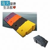 【海夫】斜坡板專家 輕型可攜帶式 塑膠製斜坡墊(高16、19公分)黃色(16公分)