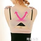 矯正帶 日本學生駝背矯正帶女士成人含胸收副乳隱形聚攏托胸矯姿帶內衣薄 阿薩布魯