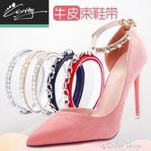 牛皮束鞋帶防止鞋不跟腳繞腳脖子鞋扣帶高跟鞋防掉跟鞋帶 color shop