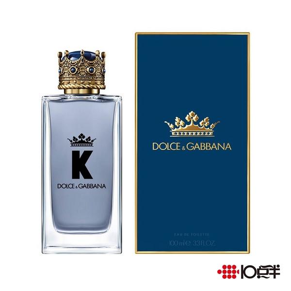 Dolce & Gabbana D&G 王者之心男性淡香水 100ml *10點半美妝館*