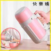 保溫壺  便攜保溫杯家用大容量戶外暖水壺