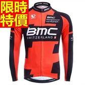自行車衣 男款單車服-(單上衣)新款透氣長袖2色65f25[時尚巴黎]