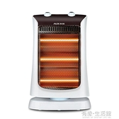 奧克斯小太陽取暖器家用節能烤火器電暖氣電熱扇速熱暖風機烤火爐 雙十二全館免運