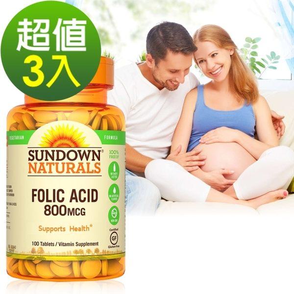 《Sundown日落恩賜》高單位葉酸800mcg錠(100錠/瓶)3入組