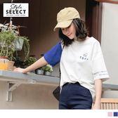 《KG0489-》高含棉不規則拼色印字T恤上衣 OB嚴選