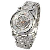EMPORIO ARMANI玫瑰金時標透視不鏽鋼機械腕錶43mm(AR1980)270211