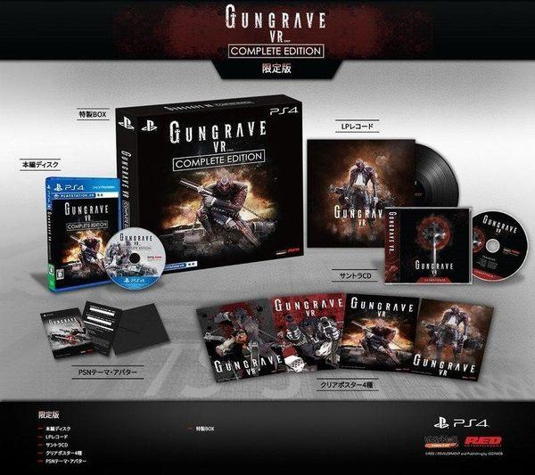 現貨中PS4遊戲PSVR 限定版 槍神 VR 完全版 GUNGRAVE VR COMPLETE 日文日版【玩樂小熊】